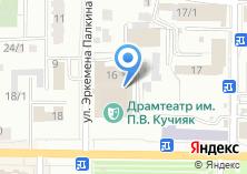 Компания «Государственная Филармония Республики Алтай» на карте