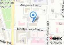 Компания «Верховный суд Республики Алтай» на карте