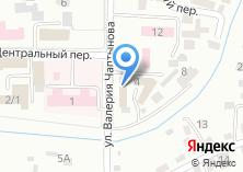 Компания «Комитет по физической культуре и спорту Республики Алтай» на карте