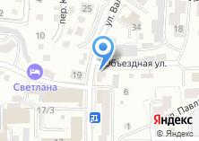 Компания «Эл-Алтай» на карте