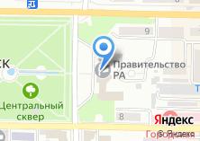 Компания «Правительство Республики Алтай» на карте