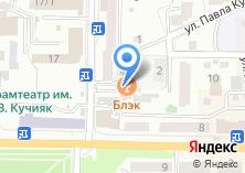 Компания «Алтайское» на карте