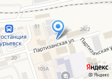 Компания «Гурьевское» на карте