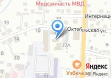 Компания «СистемСервис» на карте