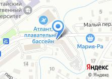Компания «Авиалесоохрана» на карте