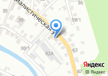 Компания «Зеленоглазое» на карте