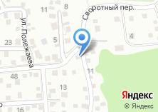 Компания «Egsibit» на карте