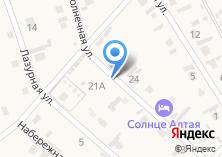 Компания «SVtravel Altay» на карте