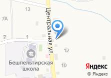 Компания «Искорка» на карте