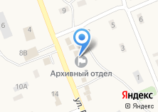 Компания «Элегант» на карте