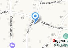 Компания «Усадьба на Алтайской» на карте