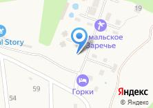Компания «Чемальское заречье» на карте