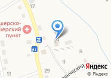 Компания «Администрация Бирюлинского сельского поселения» на карте