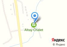 Компания «Чечкыш» на карте