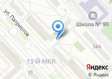 Компания «Магазин овощей и фруктов на ул. Патриотов» на карте