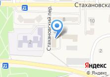 Компания «Мегаполис» на карте