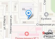 Компания «Романs» на карте