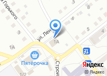 Компания «Пожарно-спасательная часть» на карте