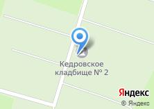 Компания «Кедровское кладбище» на карте