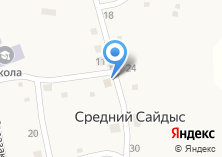 Компания «Сайдыс» на карте
