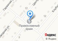 Компания «Православный приход Храма Святителя Николая Чудотворца» на карте