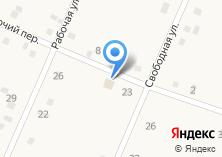 Компания «Продуктовый магазин в Рабочем 4-м переулке» на карте