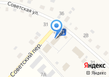Компания «Администрация Елыкаевского сельского поселения» на карте