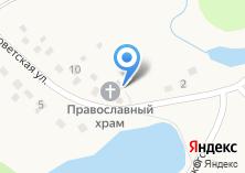 Компания «Церковь апостола Андрея Первозванного» на карте