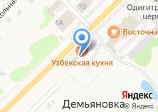 Компания «СибРемСтрой» на карте