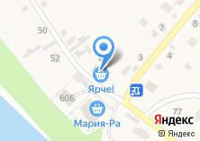 Компания «Продовольственный магазин на Советской» на карте
