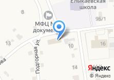 Компания «Участковый пункт полиции н.п. Елыкаево» на карте