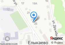 Компания «Первый УльтраБетон Сибири» на карте