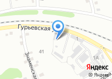 Компания «АрсеналГАЗ» на карте