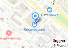 Компания «Киселевский торговый центр» на карте