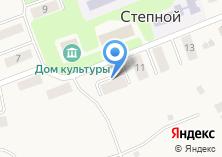 Компания «Центрпродсервис сеть продовольственных магазинов» на карте