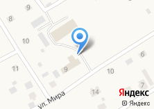 Компания «Кузбассэнергомаш» на карте