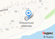 Компания «Храм Святого пророка Ильи» на карте