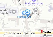 Компания «Сервисная компания алекс» на карте