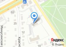 Компания «Центр гигиены и эпидемиологии Республики Хакасия» на карте