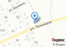 Компания «Магазин продуктов на ул. Тельмана» на карте