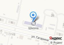 Компания «Опытненская средняя общеобразовательная школа» на карте
