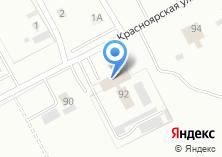 Компания «Отдел МВД России по г. Черногорску» на карте