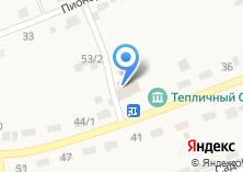 Компания «Магазин продуктов на ул. Ленина» на карте