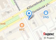 Компания «Магазин продуктов на ул. Калинина» на карте