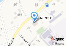Компания «Усть-Абаканская библиотека №9» на карте