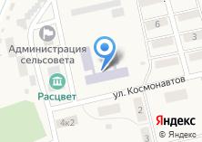 Компания «Расцветская средняя общеобразовательная школа» на карте