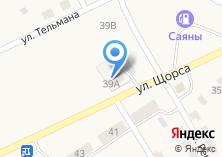 Компания «Магазин продуктов на ул. Щорса» на карте