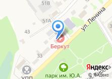 Компания «Ингосстрах ОСАО» на карте