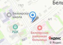 Компания «Центр занятости населения по Алтайскому району» на карте