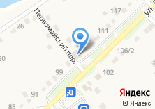 Компания «Управление технической инвентаризации» на карте